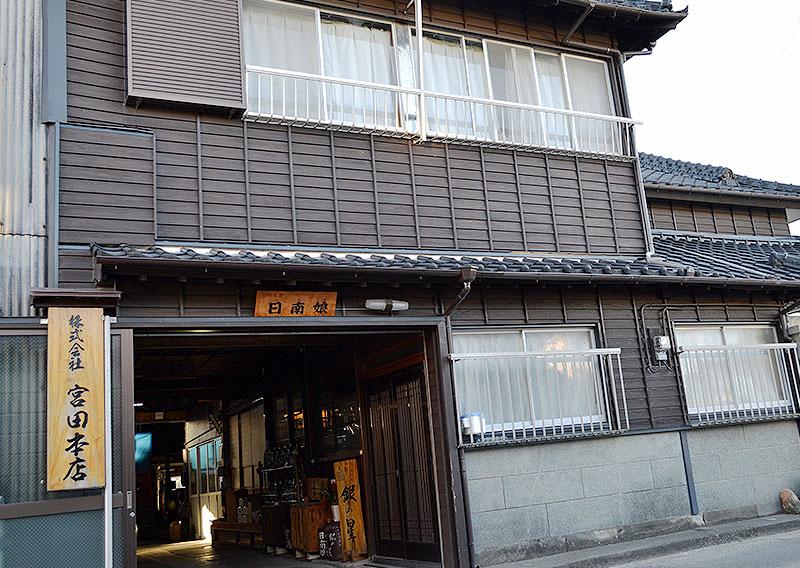 株式会社 宮田本店