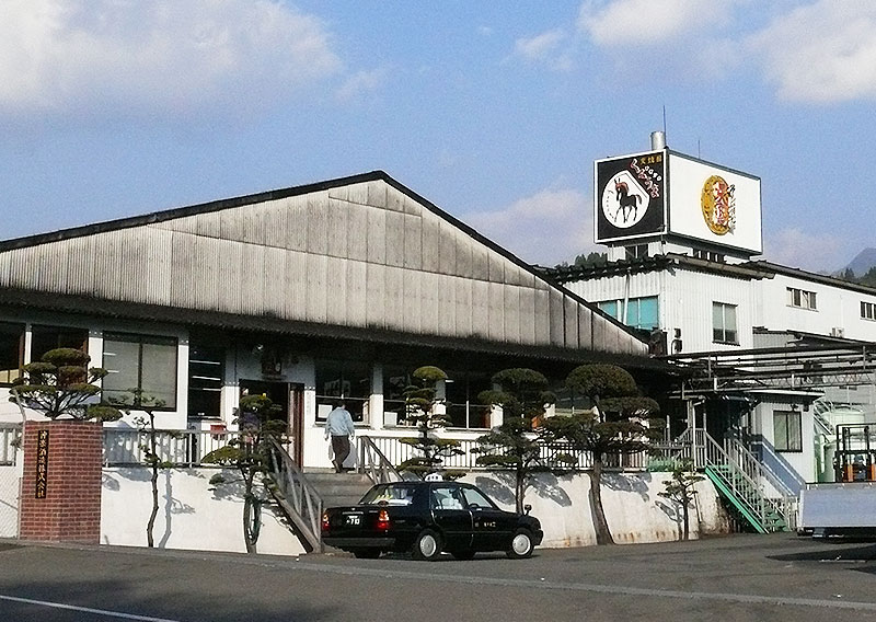 神楽酒造株式会社