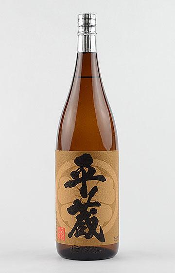 平蔵(麦)