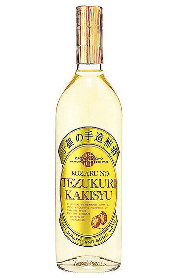 子猿の手造柿酒