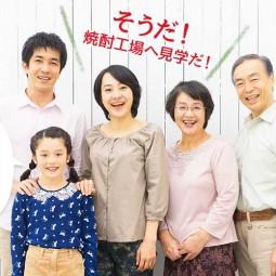 kuramoto_kengaku_header