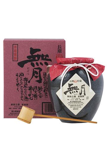 無月甕壺原酒