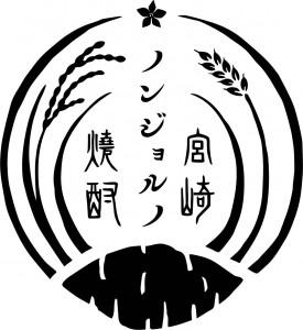 このロゴが意味するものは・・・