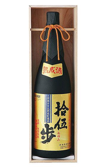熟成酒 拾伍歩(じゅごねんのあゆみ)36度