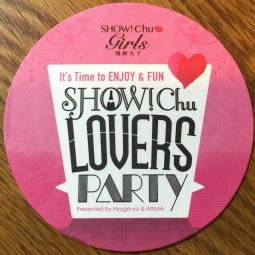 Do you know SHOW!Chu girls ?