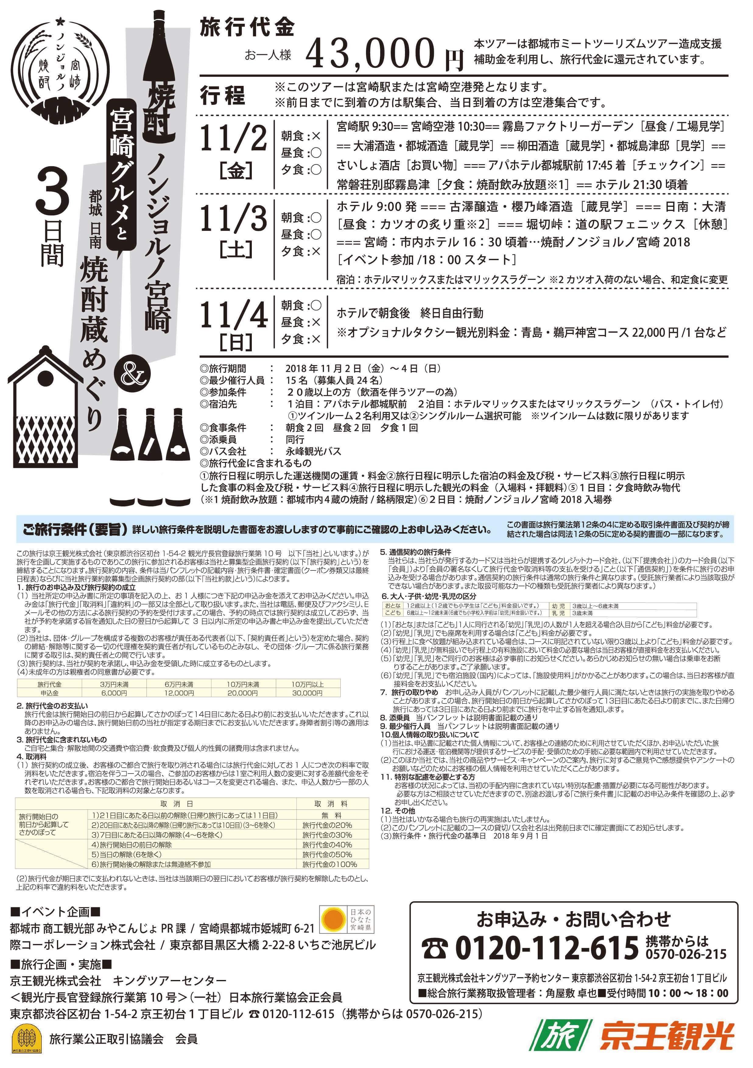 B53564CE-A35E-403D-B5B4-B0CFE298420D