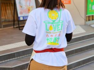LOVE!みやざき焼酎レポート(昼の部)