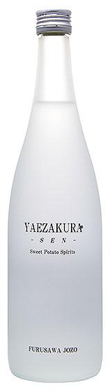 YAEZAKURA-SEN-