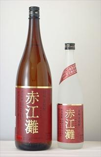 赤江灘 1800ml