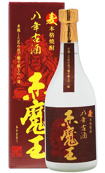 赤魔王 25度 麦 八年古酒 720ml
