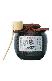 芋甕壺貯蔵 甕ん中 1800ml