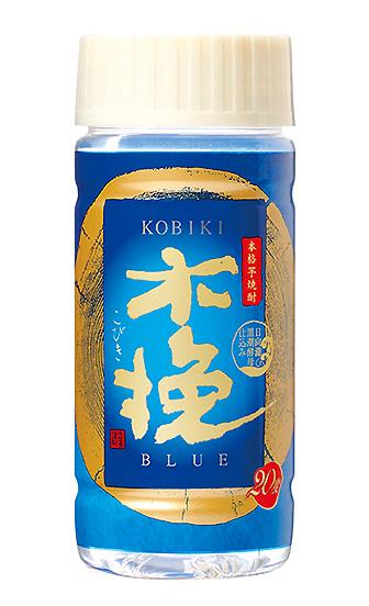 木挽BLUE カップ 200ml 20℃