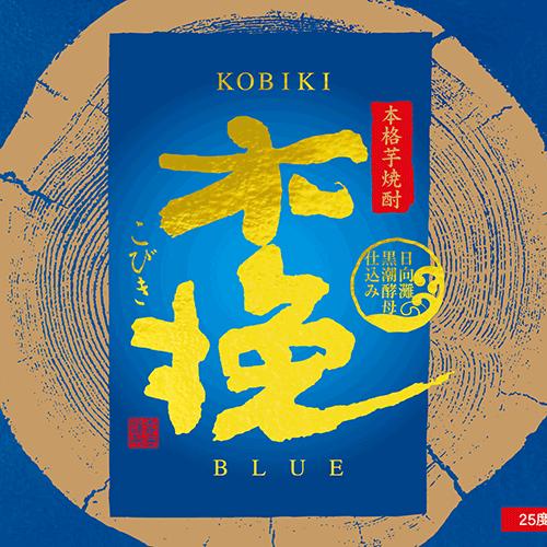 木挽 BLUE