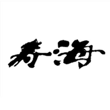 寿海酒造 株式会社