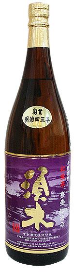 須木 紅紫芋仕込み
