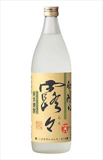 米焼酎「露々」 900ml
