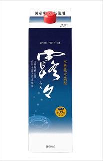 米焼酎「露々」 1800ml
