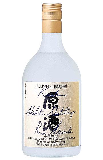 霧島志比田工場原酒 720ml