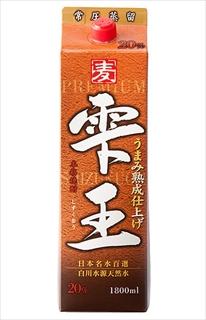 むぎ焼酎「雫王」 1800ml