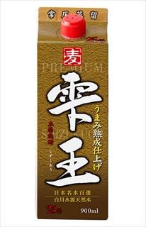 むぎ焼酎「雫王」 900ml