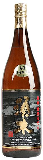 須木 黒麹仕込み