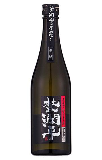 杜氏潤平 原酒 500ml 38℃