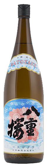 八重桜 郷酒