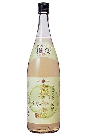 梅酒 夢の実・梅SHU